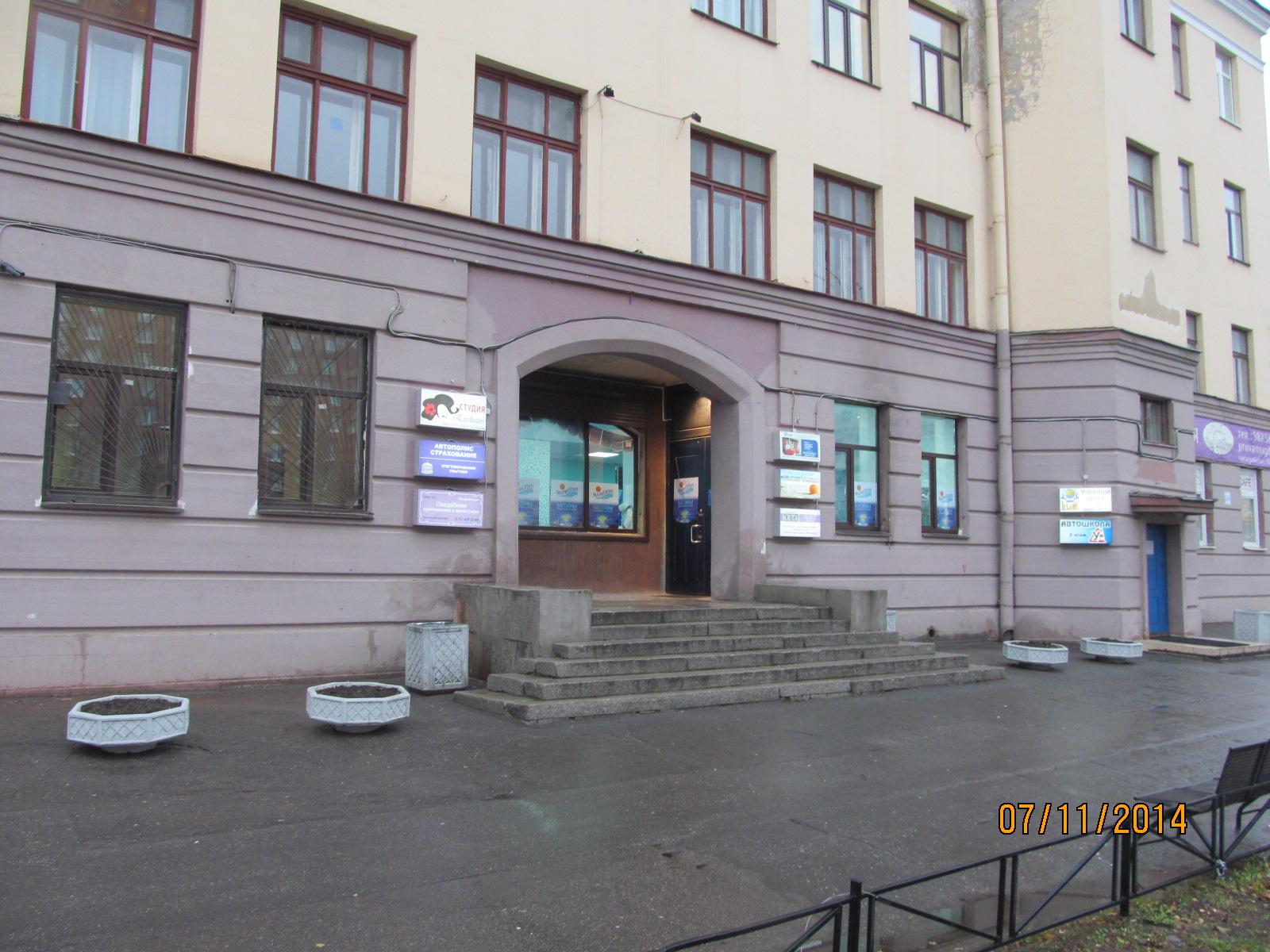 Продажа бассейнов в санкт петербурге